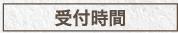 deli_sb_iizuka_03